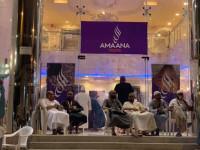Amaana Tours Aziziye Apartments